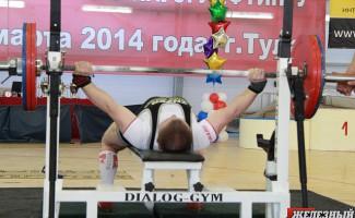 Новосибирский пауэрлифтинг - и вновь рекорды!