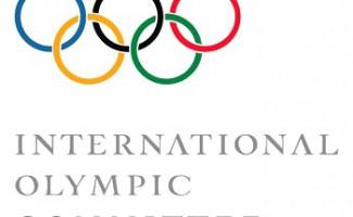 Международный Олимпийский комитет отметил 120 лет со дня своего основания!