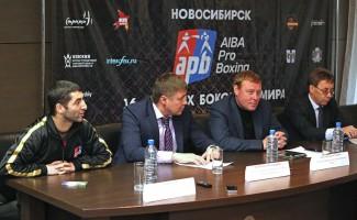 В Новосибирске будут разыграны первые олимпийские лицензии