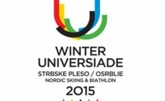 Евгения Павлова и Максим Буртасов – на Всемирной зимней Универсиаде