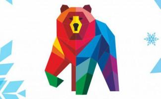 VII Всероссийские зимние сельские спортивные игры 2015 прошли в Чайковском