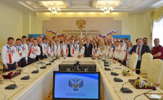 В Минспорте России состоялось чествование российских спортсменов – чемпионов и призёров XVIII Сурдлимпийских зимних игр 2015 года