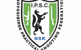 Чемпионат Новосибирска по практической стрельбе