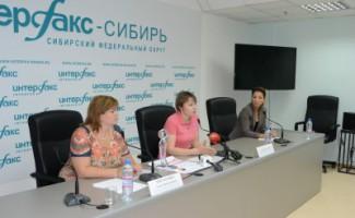 Кубок Богалий - летний этап Всероссийских соревнований