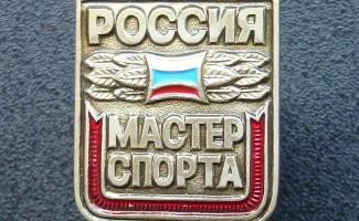 Трем боксерам НЦВСМ присвоено спортивное звание «Мастер спорта России».