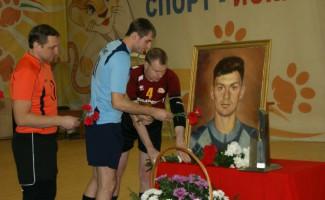 Волейбольный турнир памяти Евгения Кота