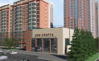 В Новосибирске рассмотрели проект нового спортивного объекта
