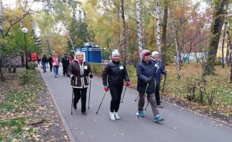 Мастер-класс по скандинавской ходьбе пройдёт в Ботаническом саду
