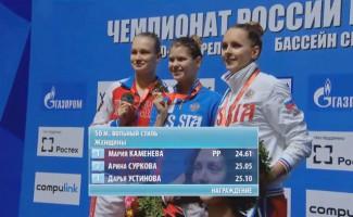 Арина Суркова - серебряный призер чемпионата России по плаванию