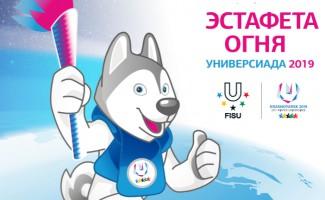 Двое спортсменов НЦВСМ примут участие в эстафете огня зимней универсиады