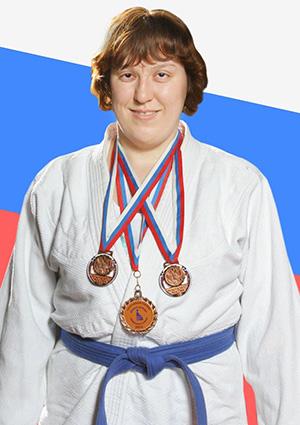 Бойкова Ирина Геннадьевна