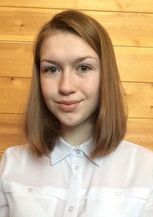 Рубцова Олеся Александровна