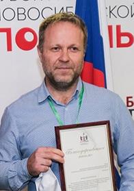 Ветров Евгений Николаевич